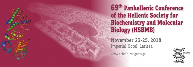 69th HSBMB Conference
